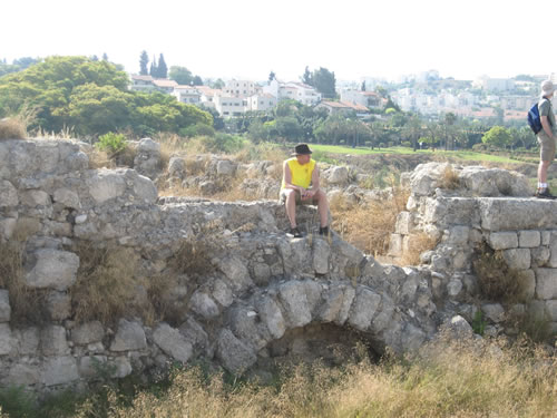 Stone Of Joshua Beth Shemesh: Beth Shemesh