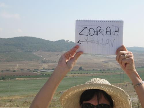 Location Of Beth Shemesh: Beth Shemesh