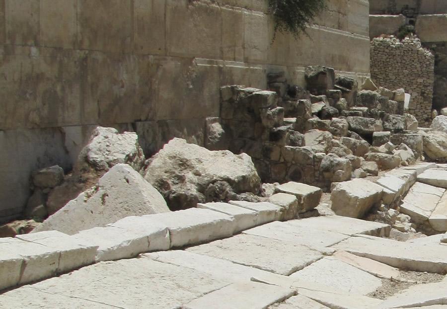 Western Wall Shops Jerusalem 101